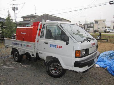福島除染活動_1502.jpg