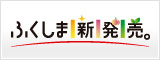 new_fukushima_banner_160_60.jpg
