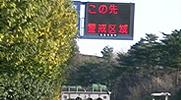 富岡レポ警戒区域.jpg